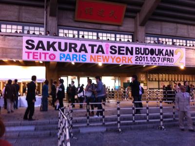 Sakura111007_2